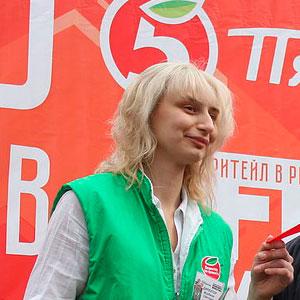 pivsaeva